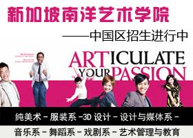 中国传媒大学 beifu