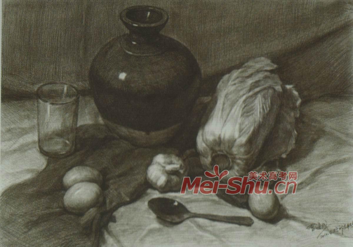 素描静物范画厨房用具蔬菜类画法技巧图片