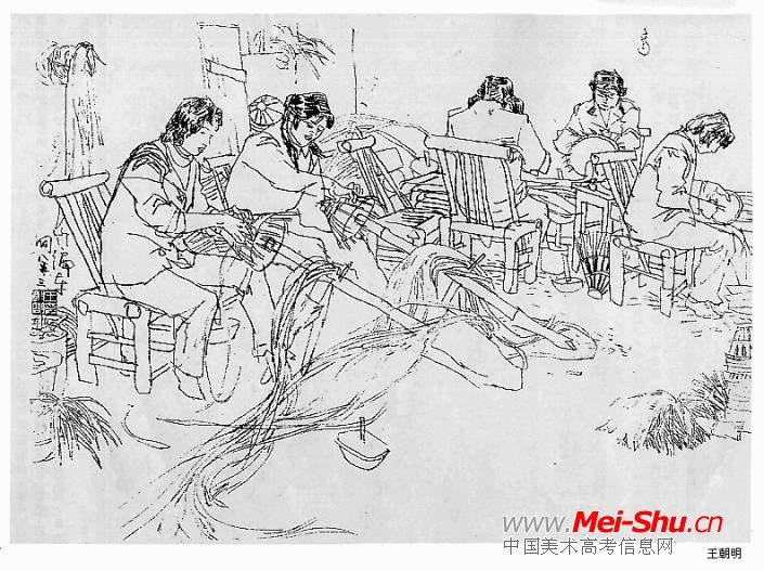 场景速写画法 - 中国美术高考