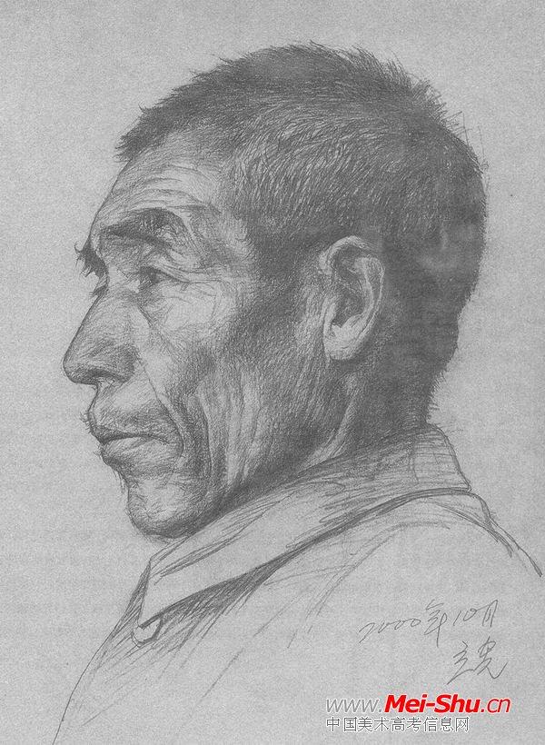 素描老年头像写生2—美术高考素描教程