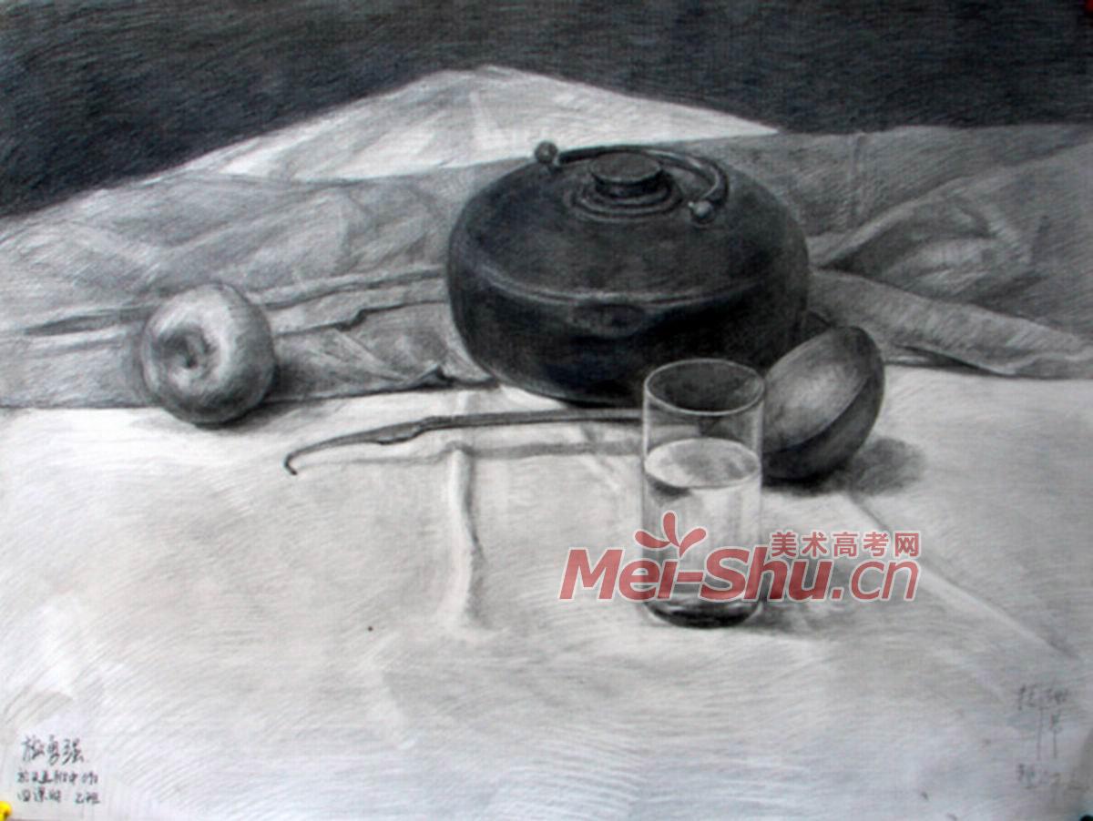 色彩静物素描罐子玻璃杯勺子技法(2);