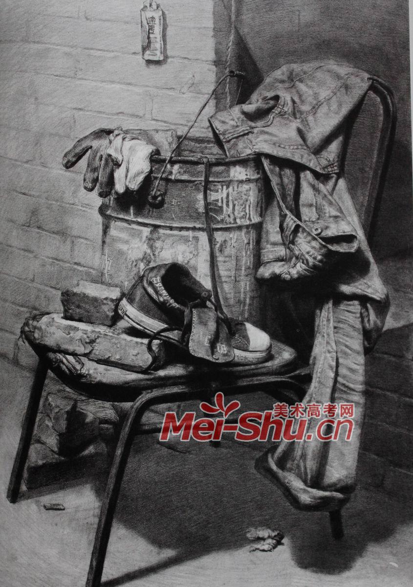 素描静物组合椅子裤子砖头鞋子(2)