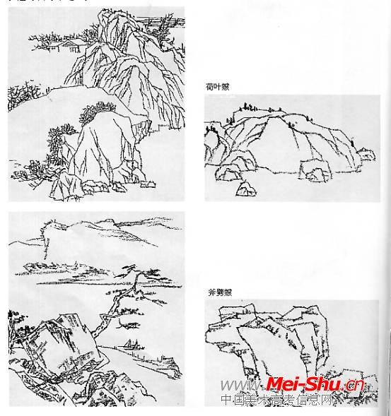 树和山石的速写画法